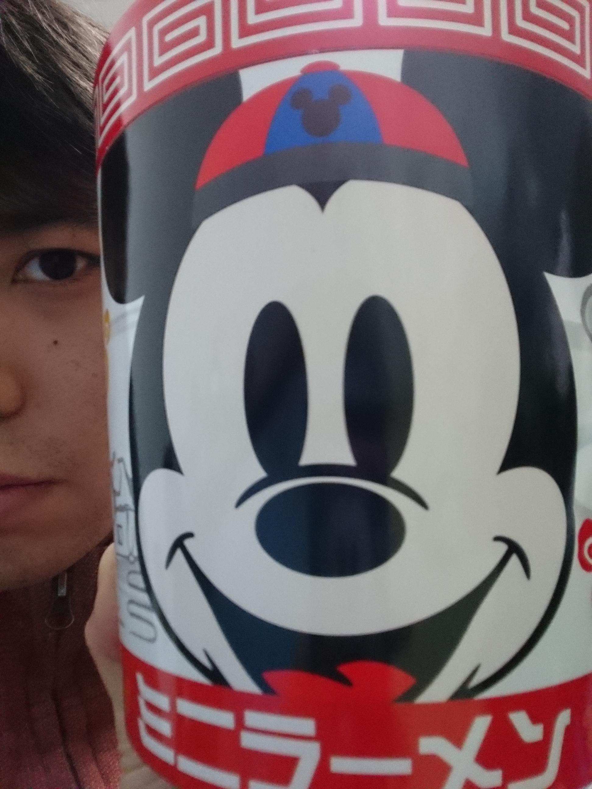 """ON AIR#3931 """"Minagoroshiya!"""""""