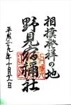 s2sumou.jpg