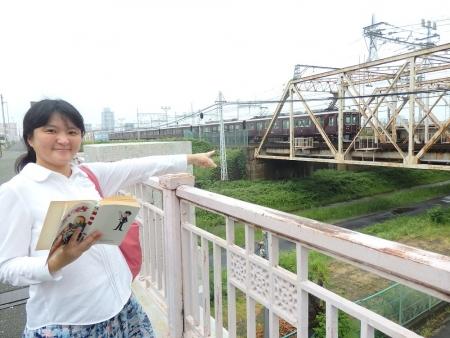 ザ・淀川10月号写真