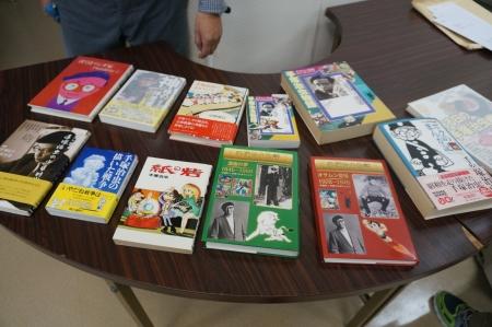 トキワ荘塾5用意した本