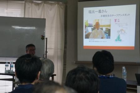 トキワ荘塾12伴俊男さん 福元一義さん