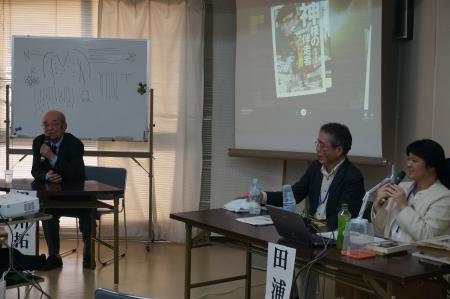 トキワ荘塾1対談風景