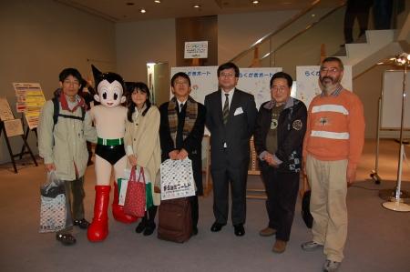 手塚治虫ファン大会2006(復活第1回)にて