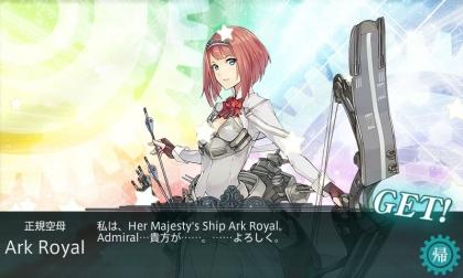 艦これ 2017年夏イベント E-7 Ark Royal (2017年9月4日)