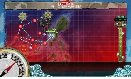 艦これ 2017年秋イベント E-3 第2段階 MAP