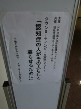 sDSC_0514.jpg