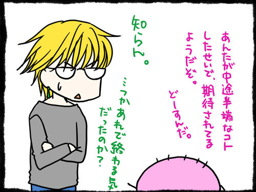 ht_tw32.jpg