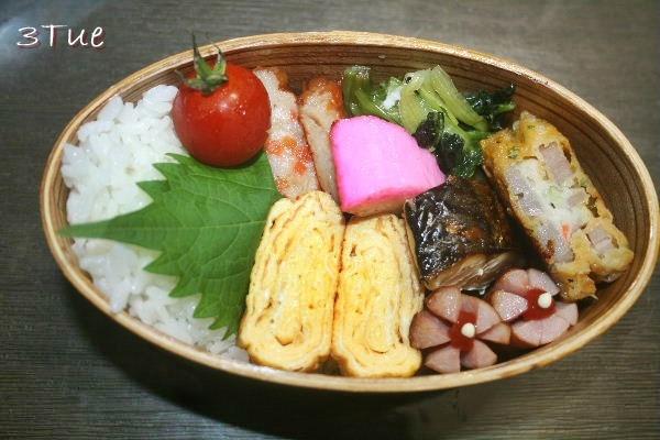 3日(火)のお弁当