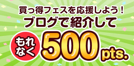 ec500.png