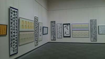 愛知県文連美術展