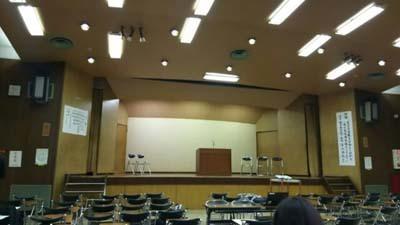 名古屋市教育館講堂