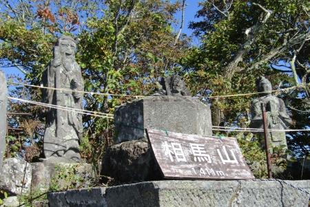 171001相馬山・臥牛山 (2)s