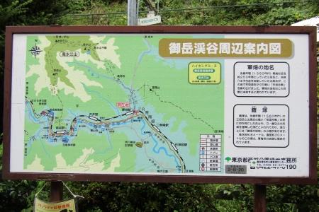 171007高水三山 (2)s