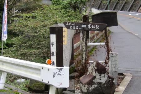 171007高水三山 (4)s