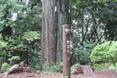 171007高水三山 (15)s