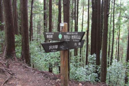171007高水三山 (17)s