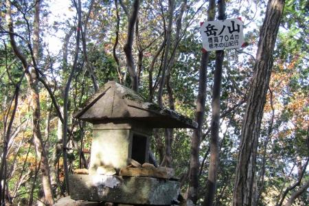 171030大鳥屋山 (7)s