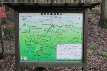 171125越前岳(愛鷹山) (2)s