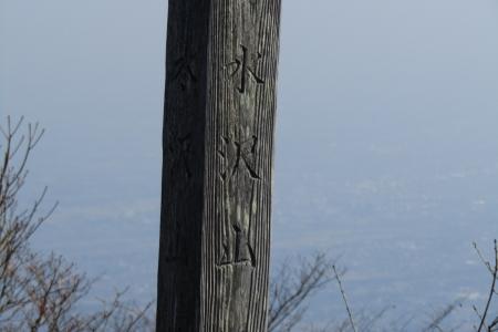 171203水沢山 (13)s