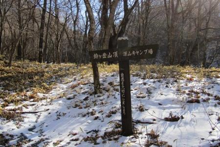 171222矢筈山~モロコシ山~子双山~鈴ヶ岳 (30)s