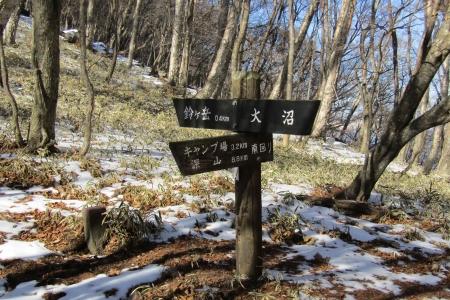 171222矢筈山~モロコシ山~子双山~鈴ヶ岳 (31)s