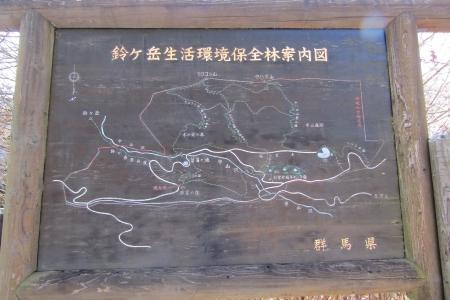 171222矢筈山~モロコシ山~子双山~鈴ヶ岳 (53)s