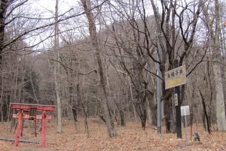 171224烏帽子ヶ岳~鬢櫛山 (3)s