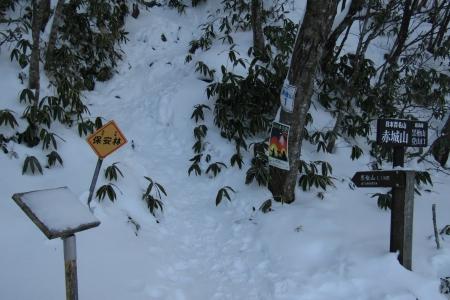 180107黒檜山~小地蔵岳 (3)s