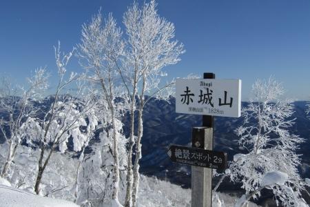 180107黒檜山~小地蔵岳 (15)s