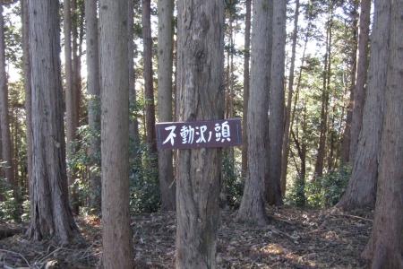 180114官ノ倉山縦走 (12)s