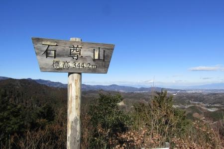 180114官ノ倉山縦走 (23)s