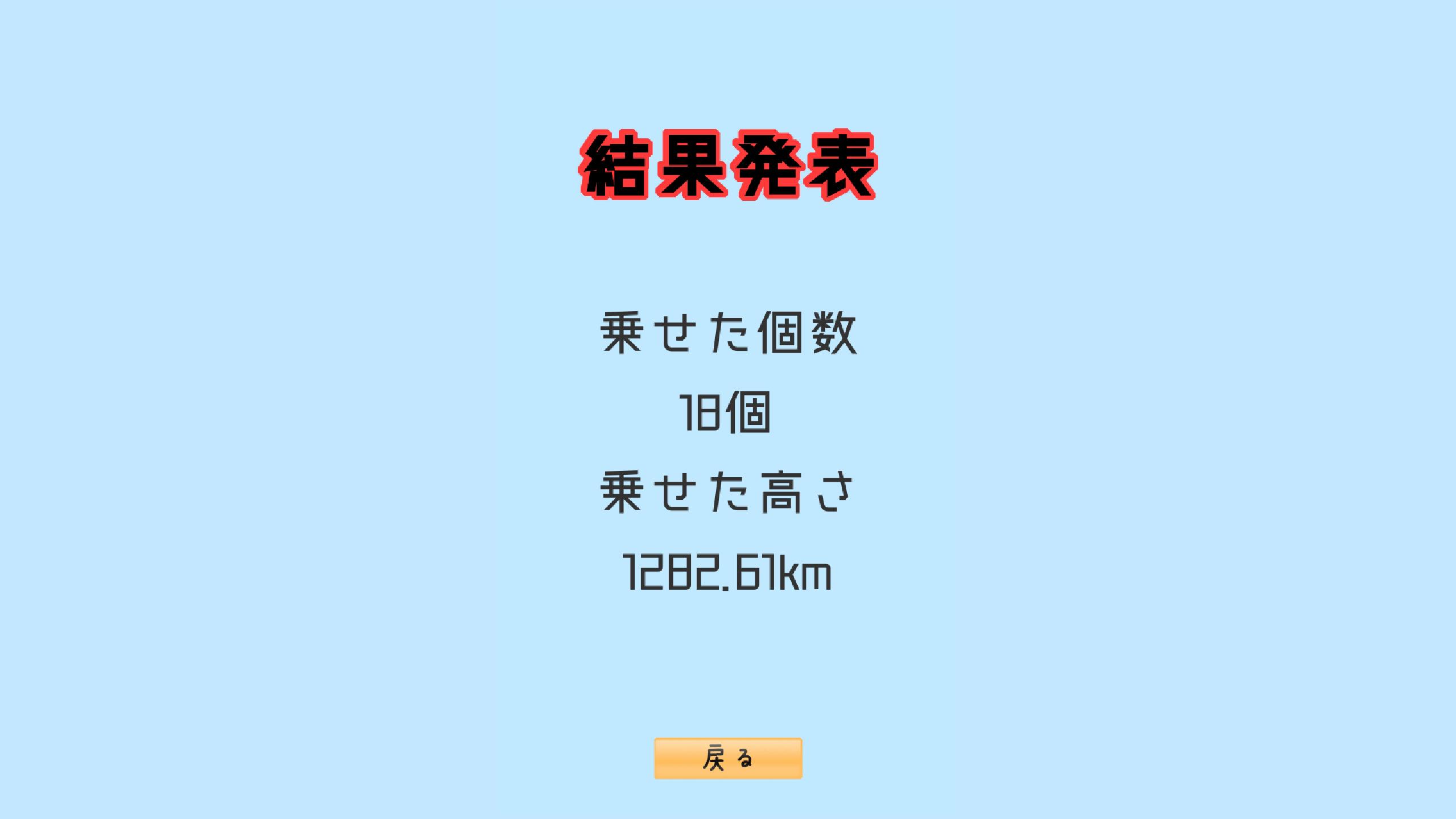 2017-11-04 (2)