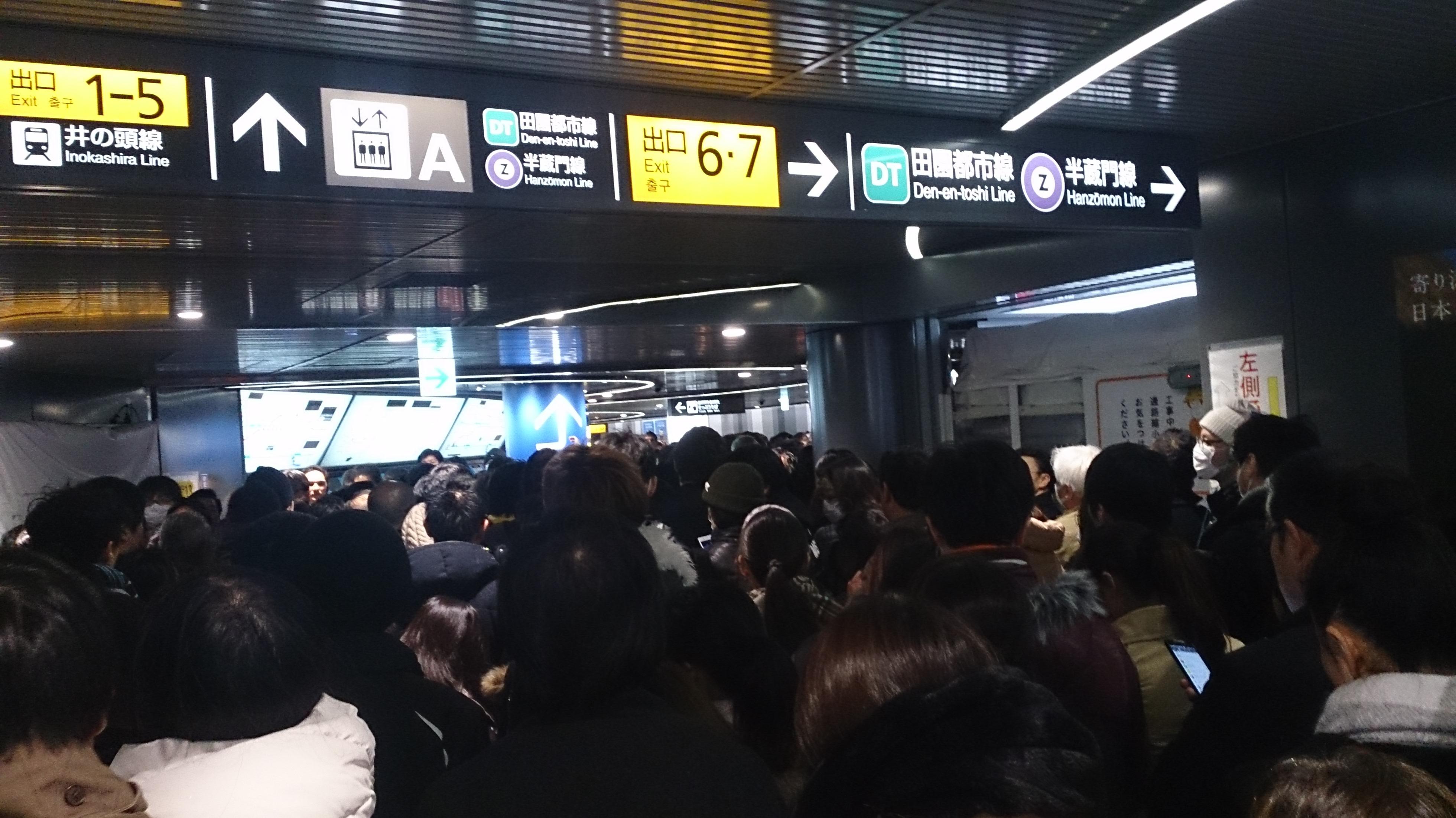 田園都市線渋谷駅