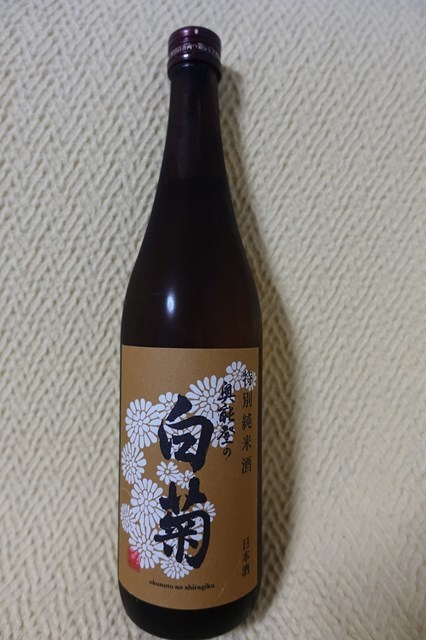 3 奥能登の白菊 特別純米酒 (1)