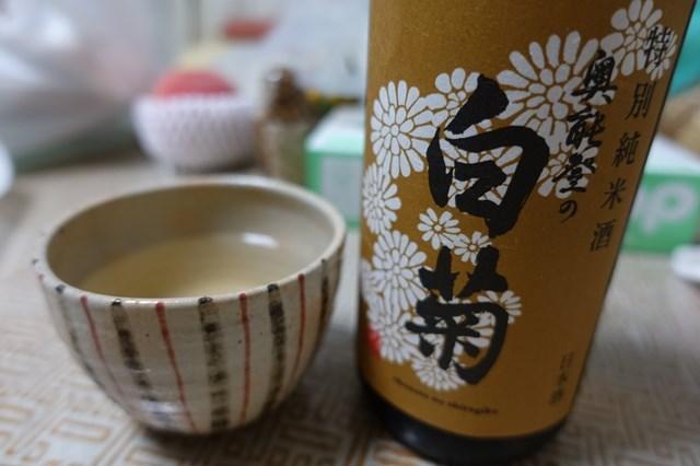 3 奥能登の白菊 特別純米酒 (5)