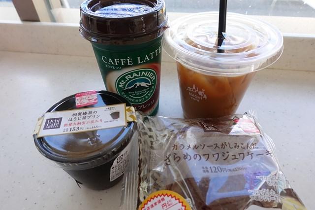 5 加賀棒茶のほうじ茶プリン&ざらめのフワジュワ―ケーキ (1)