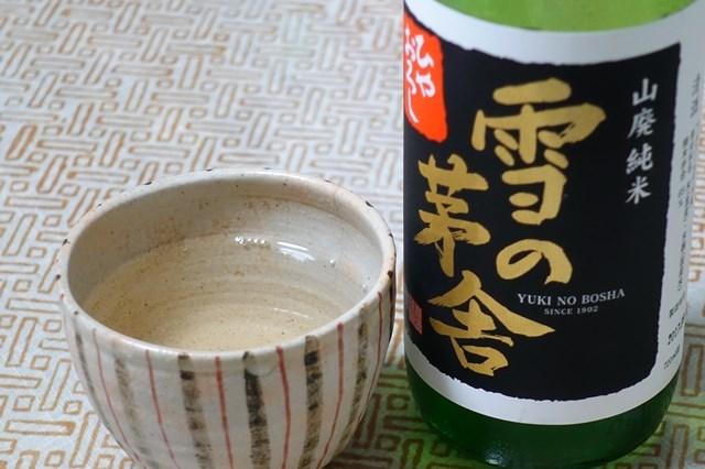 1 雪の茅舎 山廃純米 (4)