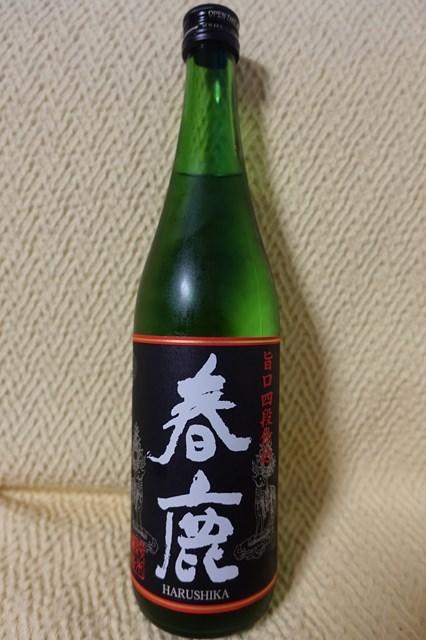 7 春鹿 純米四段仕込 (1)