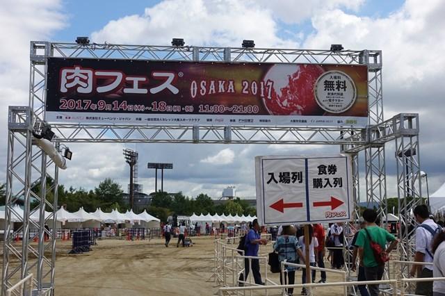 3 肉フェス(長居公園) (1)