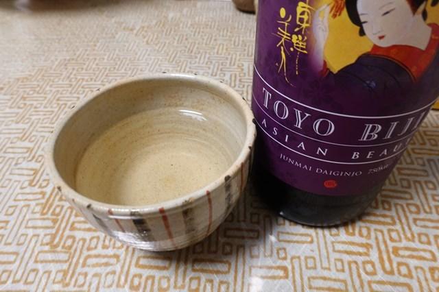 4 東洋美人 純米大吟醸 (4)