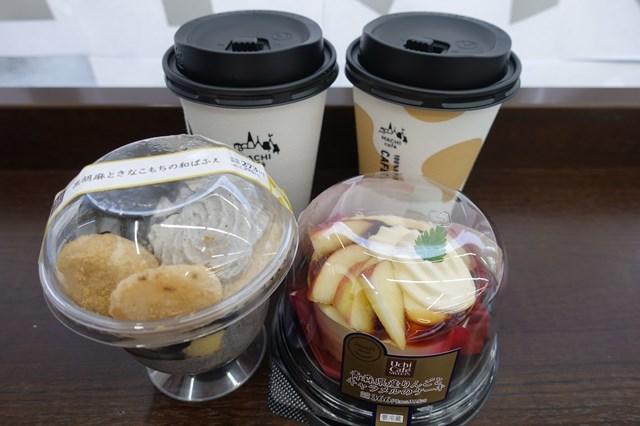 s-20171029黒胡麻ときな粉の和ぱふぇと青森産りんごとキャラメルのケーキ (1)