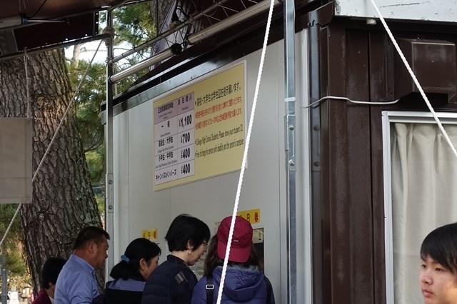 s-20171104 正倉院展 (5)