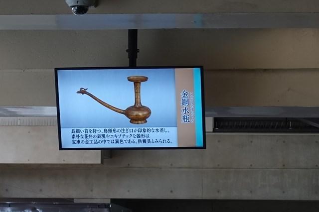 s-20171104 正倉院展 (12)