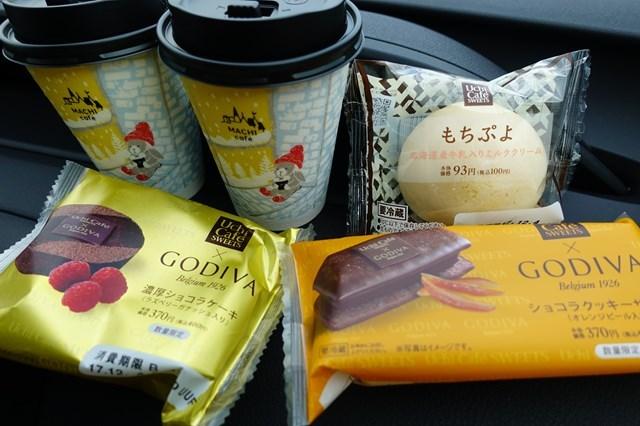 4 GODIVA 濃厚ショコラケーキ&ショコラクッキーサンド (1)