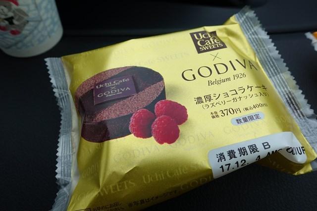 4 GODIVA 濃厚ショコラケーキ&ショコラクッキーサンド (2)