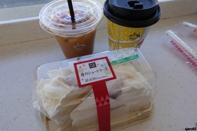 s-20171203 苺のショートケーキ (1)