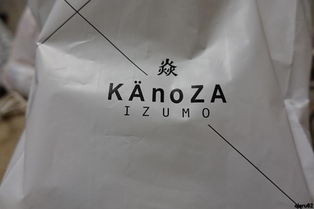 20180201 カノザ 抹茶フォンデュ (1)