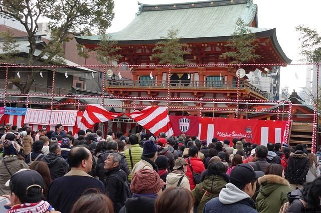 20180203 生田神社 節分祭 (1)