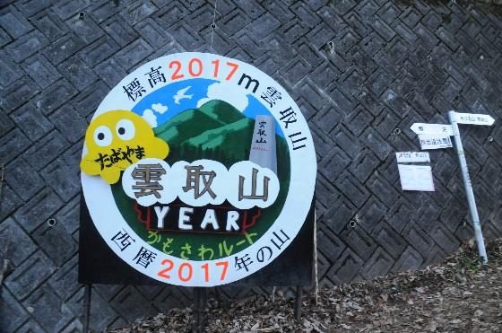 20171210-16.jpg