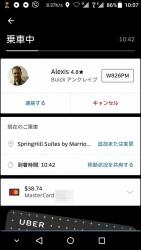 Screenshot_2017-12-08-10-08-00.jpg